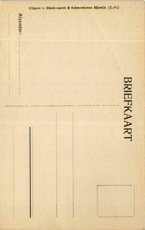 CPA AK Prinses Juliana DUTCH ROYALTY (746366)