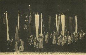 japan, Funeral of H.I.M. the Empress Dowager Shōken (1914) II