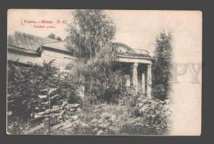 087115 RUSSIA Riyazan Rumina grove Vintage PC