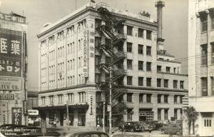 japan, YOKOHAMA, Main Stock Exchange, Cars (1952) RPPC