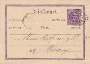 NED.INDIE 5 Cent Postal Card , Indonesia , PU-1886