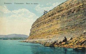 RUSSIA , 1900-10s ' Les Caucase. Guelindjik. Vue sur le phare (LIGHTHOUSE)