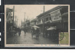 JAPAN,FUKUOKA CITY, NAKAJIMA Street,TO CANADA, BRANTFORD, ONTARIO, 08 DEC.1921