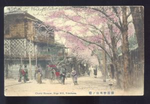 YOKOHAMA JAPAN NOGE HILL STREET SCENE COLOR JAPANESE VINTAGE POSTCARD