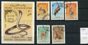 265003 AFGANISTAN 1989 year used set+S/S lynx snake griffon