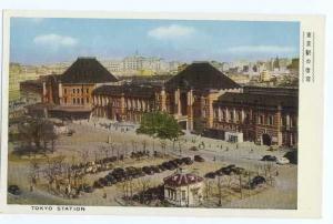 Tokyo Station Japan, White Border