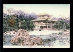 075164 JAPAN  Kinkakuji temple Kyoto Vintage tinted PC