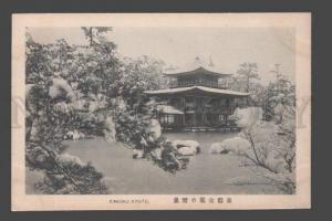 087031 JAPAN Kinkaku Kyoto winter view Vintage PC