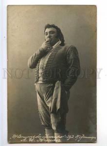 243634 YUZHIN Russian DRAMA Theatre ACTOR Figaro Vintage PHOTO
