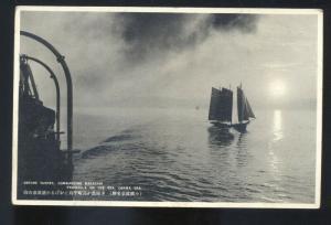 PENINSULA ON THE SEA OBAMA SPA NAGASAKI JAPAN JAPANESE BOAT OLD POSTCARD