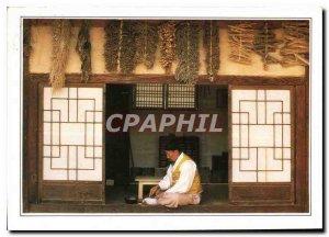 Postcard Modern Korea Seoul A traditional herbalist house