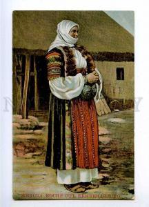 191181 BULGARIA female costume fr Kyustendil Vintage postcard