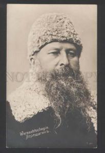 118164 VERESHCHAGIN Russian ARTIST Painter Vintage PHOTO PC
