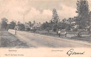 Soerabaja Indonesia, Republik Indonesia Scheepmakerspark Soerabaja Scheepmake...