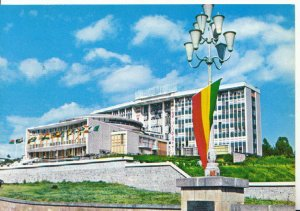 Africa Postcard - Africa Hall - Headquarters of United Nations - Ref 2128A