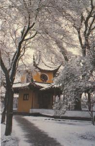 Han Shan Si Suzhou Jiangsu China Unused Postcard C4
