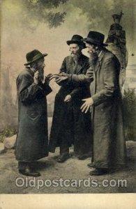 Judaic, Judaica, Postcard Postcards Unused