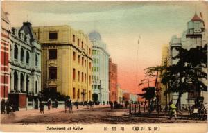 JAPAN Postcard Setrement at Kobe (a988)
