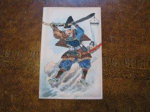 Vintage Japan Postcard Samurai Warrior Undivided Back - Read Descripton