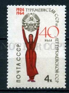 506537 USSR 1964 year Anniversary Turkmenistan Republic stamp