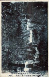 Korea 12 Stairs in New kongo Waterfall c1910 Postcard chn