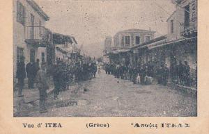 Street View; Vue d'ITEA (Greece) , 00-10s