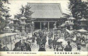 Main Temple AsakUSA Kwannon Japan Unused