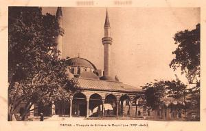 Damas, Syria Postcard, Syrie Turquie, Postale, Universelle, Carte Mosquee de ...