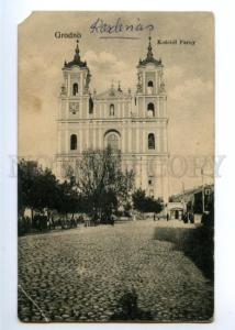 168153 Belarus GRODNO Parish church Cathedral FIELD MAIL old