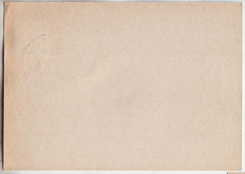 P1182 1939 wwII nazi germany swastika seestadt rostock cancel with stamp