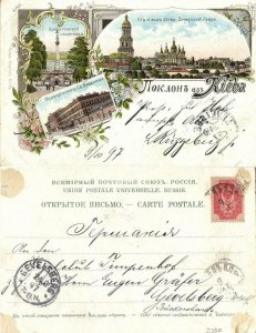 ukraine russia, KIEV KYIV, St. Michael's Golden-Domed Monastery (1897) Postcard