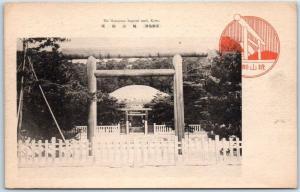 Vintage Kyoto, JAPAN Postcard The Momoyama Imperial Tomb c1910s Unused