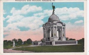 Pennsylvania Gettysburg Pennsylvania State Monument