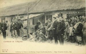 china, TSINGTAU QINGDAO KIAUTSCHOU 膠州, Chinese Soup Kitchen (1898) Postcard