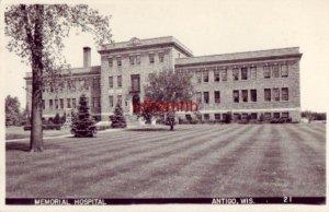 RPPC MEMORIAL HOSPITAL. ANTIGO, WI 1950