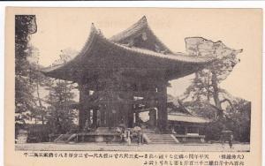 Exterior Of The Shrine, Japan, 1900-1910s