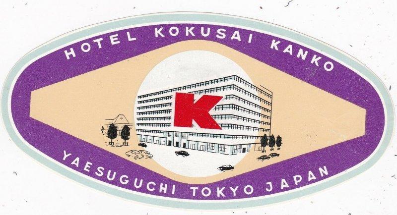Japan Tokyo Yaesuguchi Hotel Kokusai Kanko Luggage Label sk3920