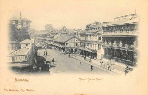 Copper Smith Street Bombay, India Phototype Co ca 1900s Antique Vintage Postcard