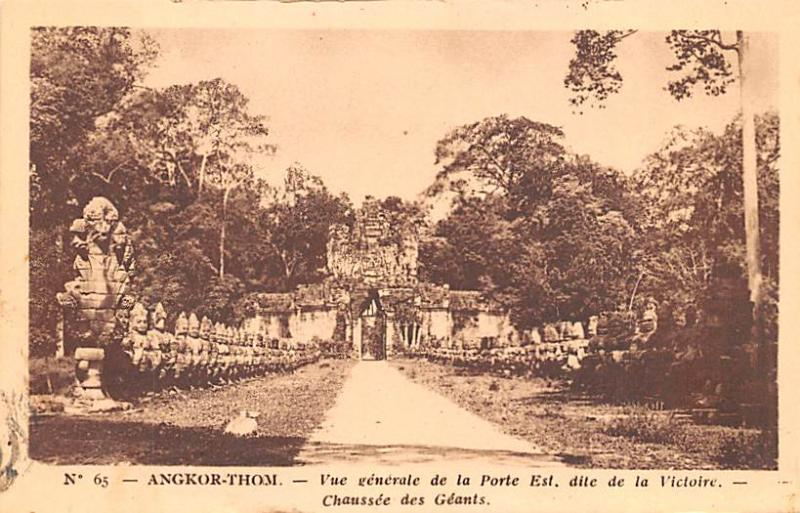Angkor Thom Cambodia, Cambodge Vue generale de la Porte Est Angkor Thom Vue g...