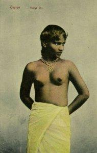 ceylon, Beautiful Native Nude Rodiya Woman (1910s) Postcard