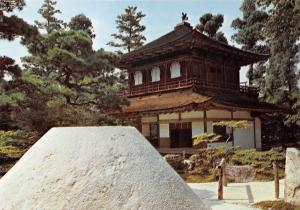 Japan Garden of Ginkaku-ji Temple