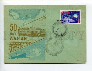 409277 USSR 1970 50 years the Leningrad Arctic and Antarctic Research Institute