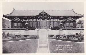 RP, Japanese Mansion, Japanese Gardens, Hollywood, California, 1930-1950s