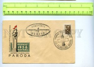 410147 USSR Lithuania 1958 year 2nd philatelic exhibition Kaunas COVER