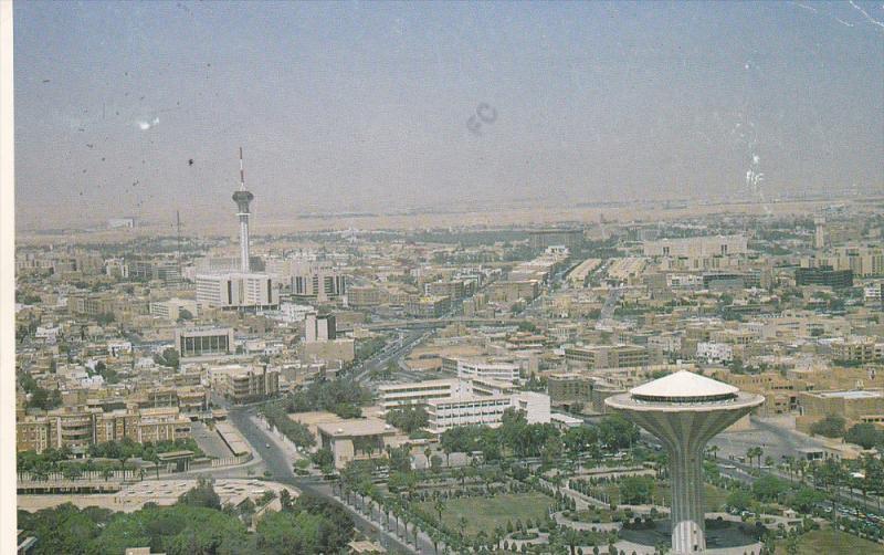 RIYADH, Saudi Arabia, PU-1991; T.V. Tower And Water Tower