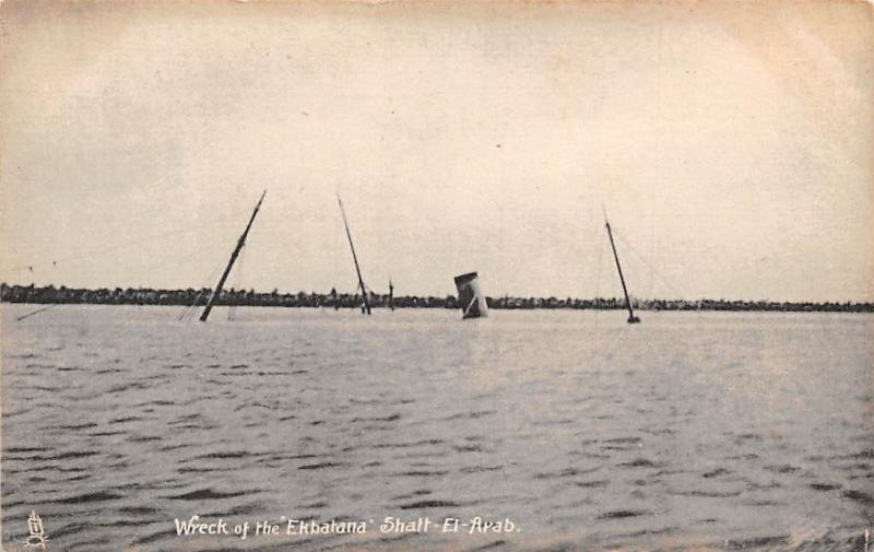 Iraq Mesopotamia Irak Persian Gulf, Wreck of the Ekbatana Shaft-El-Arab