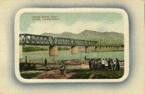china, LANCHOW LANZHOU, Railway Bridge (1910s) Blue Embossed Postcard No. 38