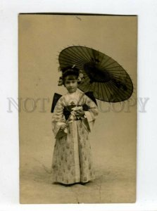 3097808 European girl in japan dress w/ umbrella Vintage photo