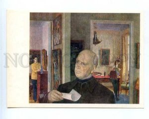 181231 Portrait of a diplomat Semenov Zjilinski postcard
