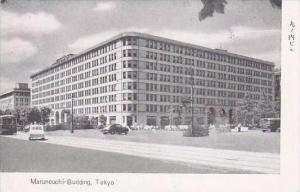 Japan Tokyo Marunouchi Building